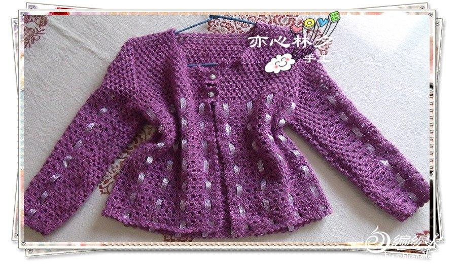 炫紫貂绒衣 009.jpg