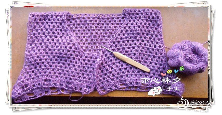 炫紫貂绒衣 004.jpg