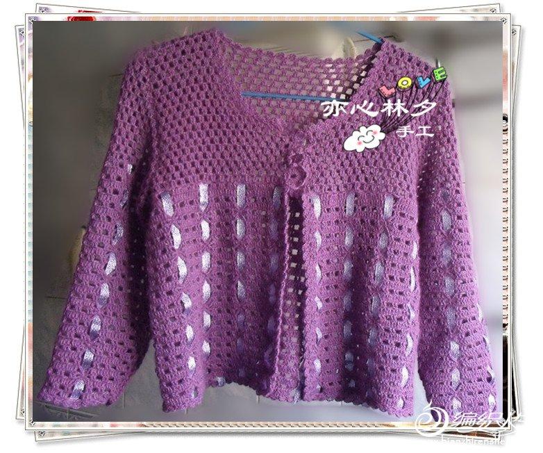 炫紫貂绒衣 008.jpg
