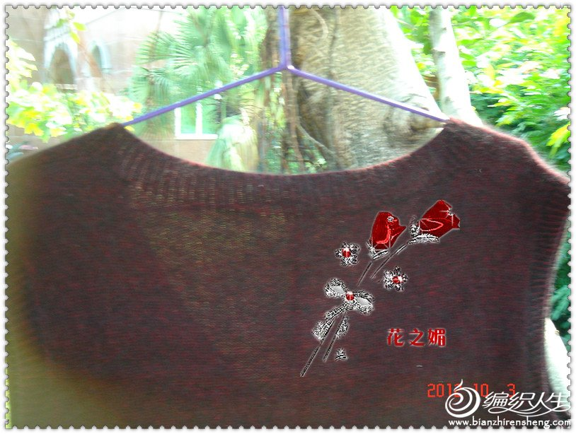 DSC02961_副本.jpg