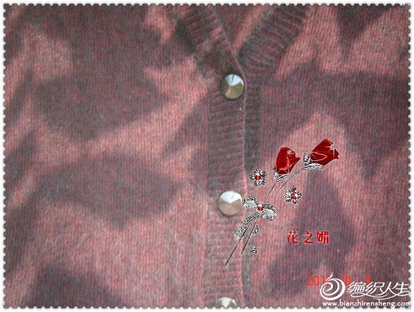 DSC02992_副本.jpg