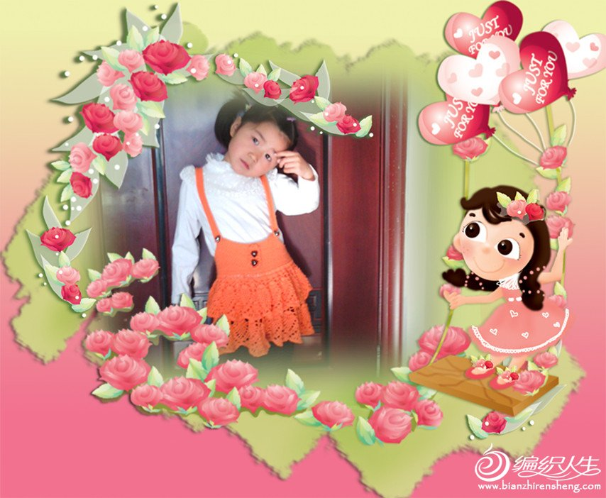 IMG_20121002_080148_副本.jpg