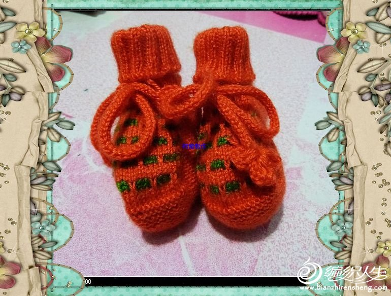 橘子红了小鞋,实物更漂亮