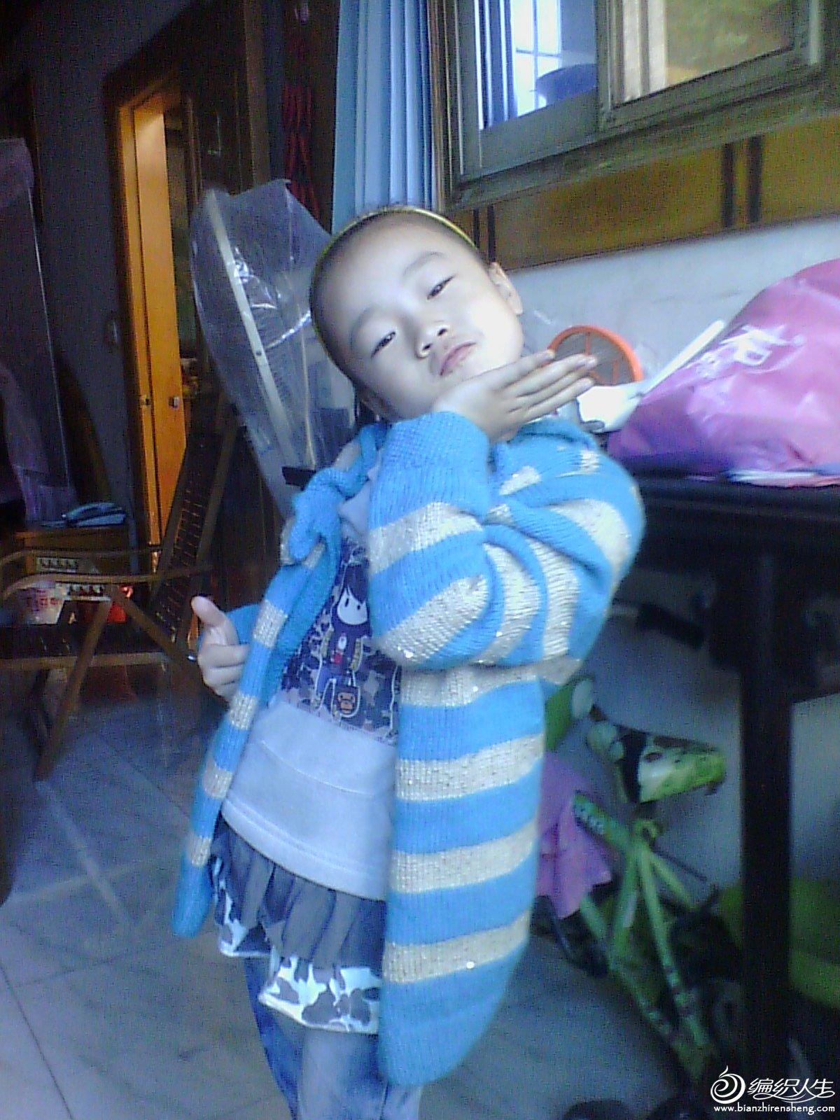 IMG_20120929_110801.jpg