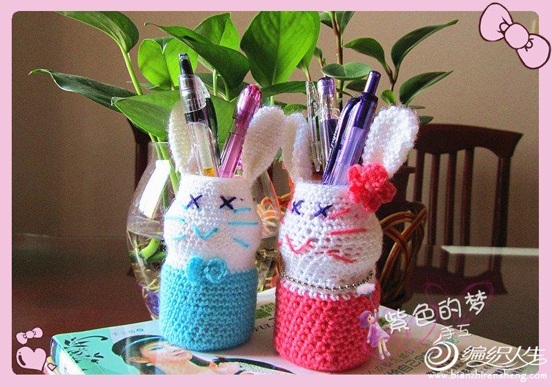 小兔笔筒2.jpg