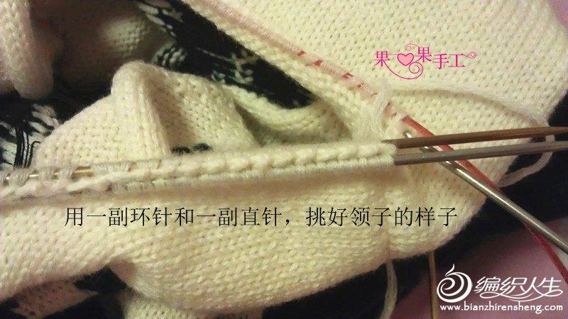 IMAG1435_副本.jpg