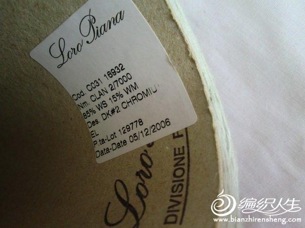 CIMG3254.JPG