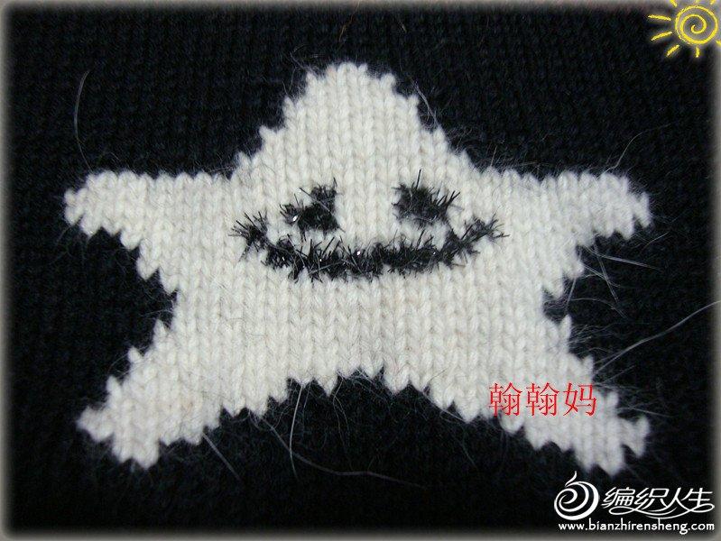 DSC01195_副本.jpg