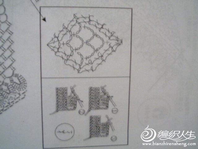儿童版的圆桌布小衫 带详细图解