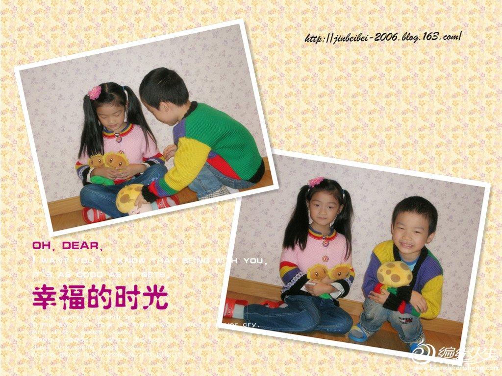 DSCN6535_副本_副本.jpg