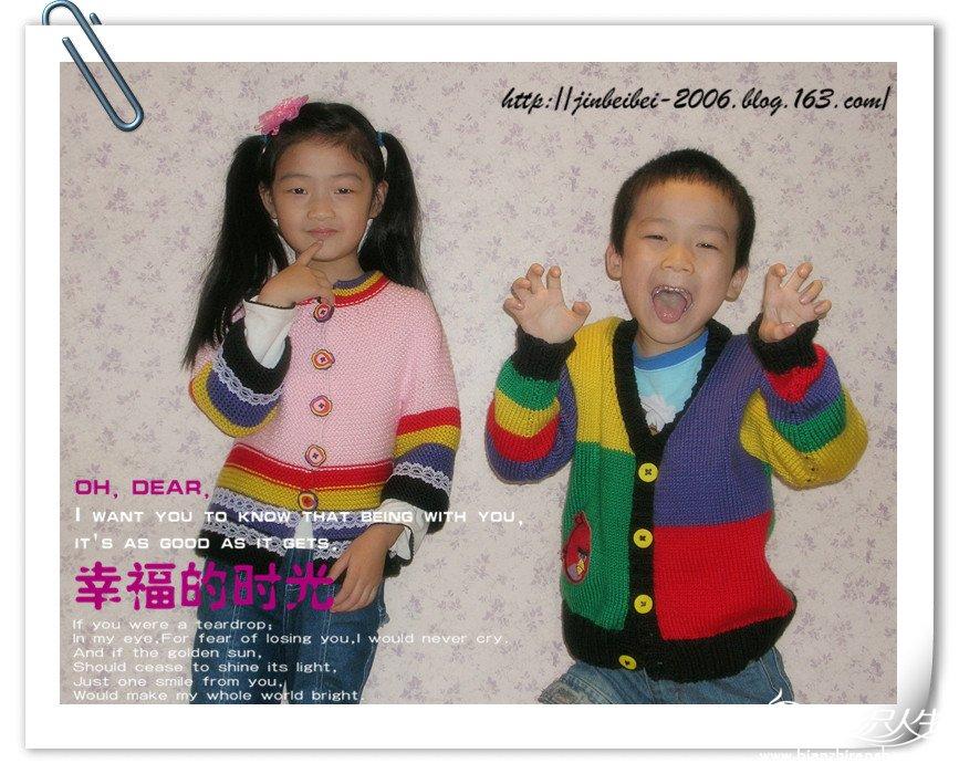DSCN6526_����.jpg