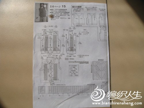 DSC03348_副本.jpg