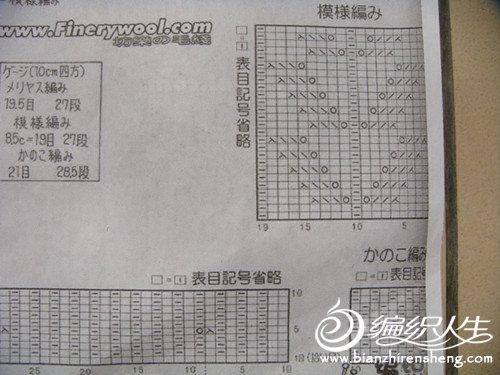 DSC03350_副本.jpg