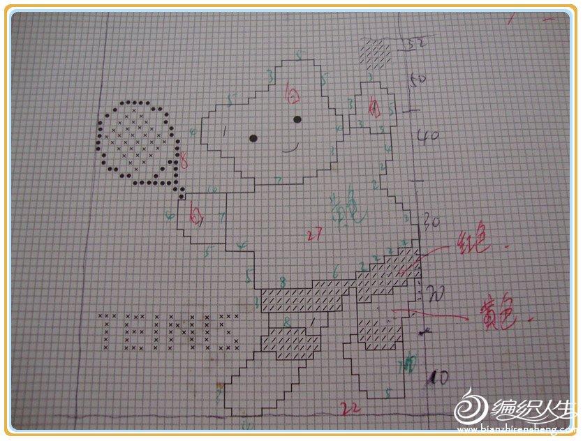 DSC01253_����.jpg