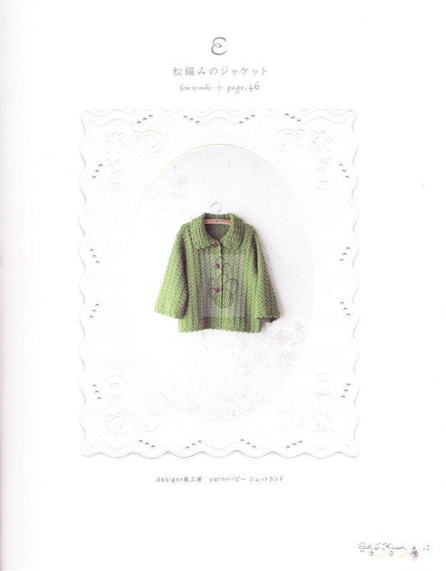 012_香袅精油LILY的收藏.jpg