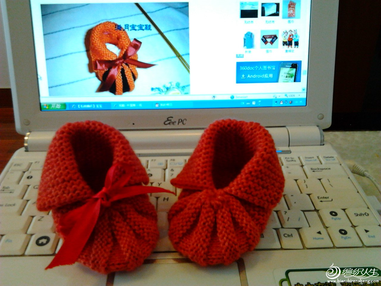 可爱的宝宝鞋