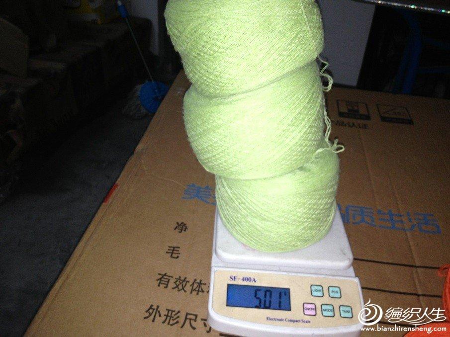 诚信家德嫩绿兔绒1斤  原价50一斤 现价40一斤  40元