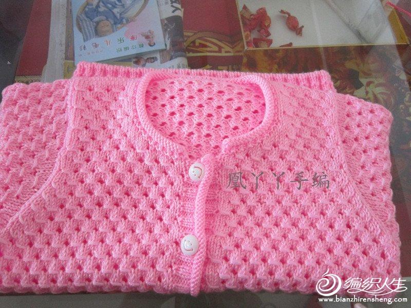 3-4岁小女孩洞洞衫2.jpg