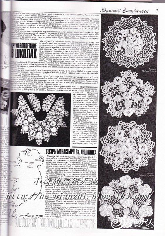 Duplet 1-89.jpg