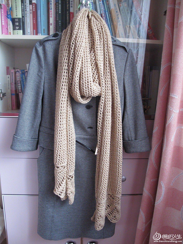 整理后的围巾