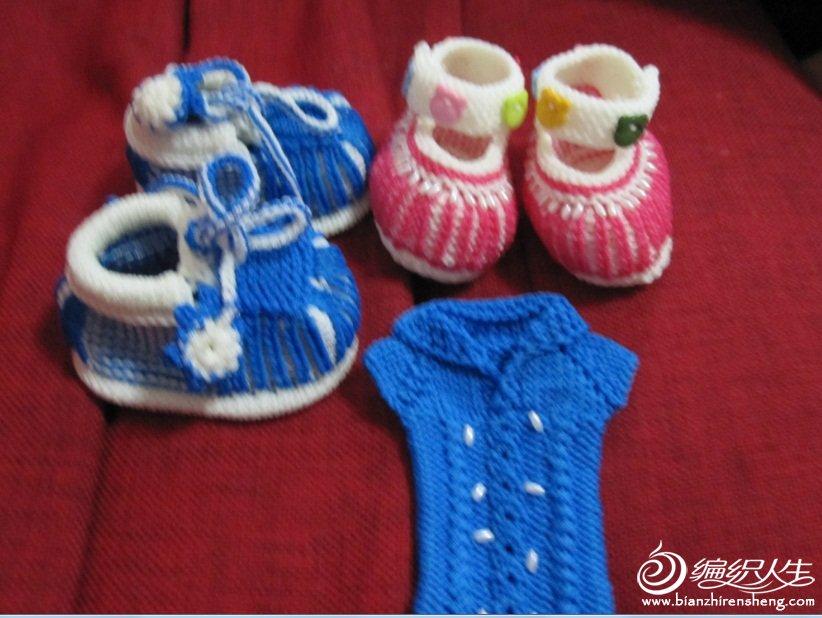可爱的宝宝鞋简单的改良一下