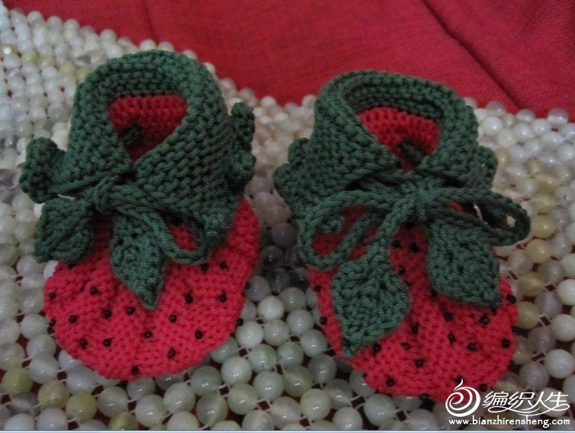 自编的草莓鞋