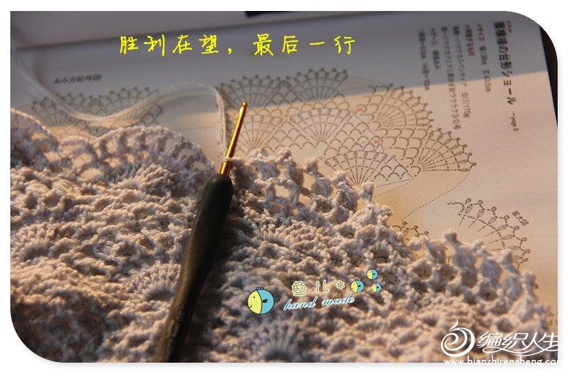 羽扇12.jpg