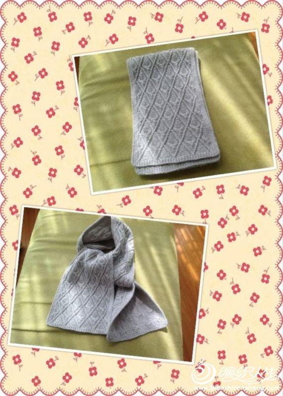 织美绘顶级羊绒织就的围巾