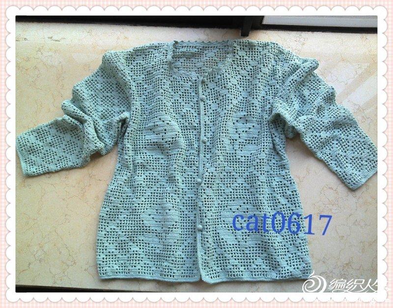 绢丝棉长袖开衫