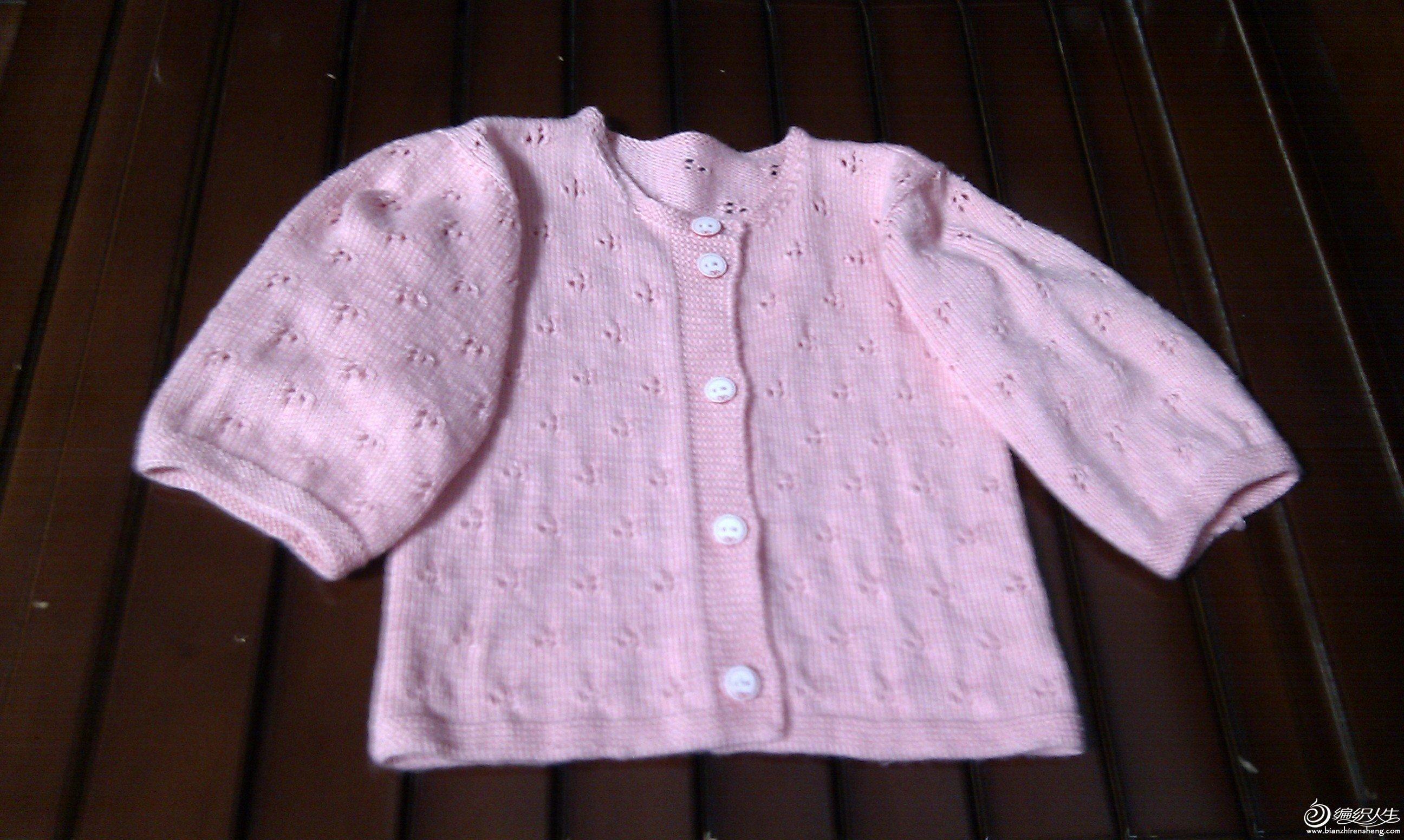 粉红宝宝开衫