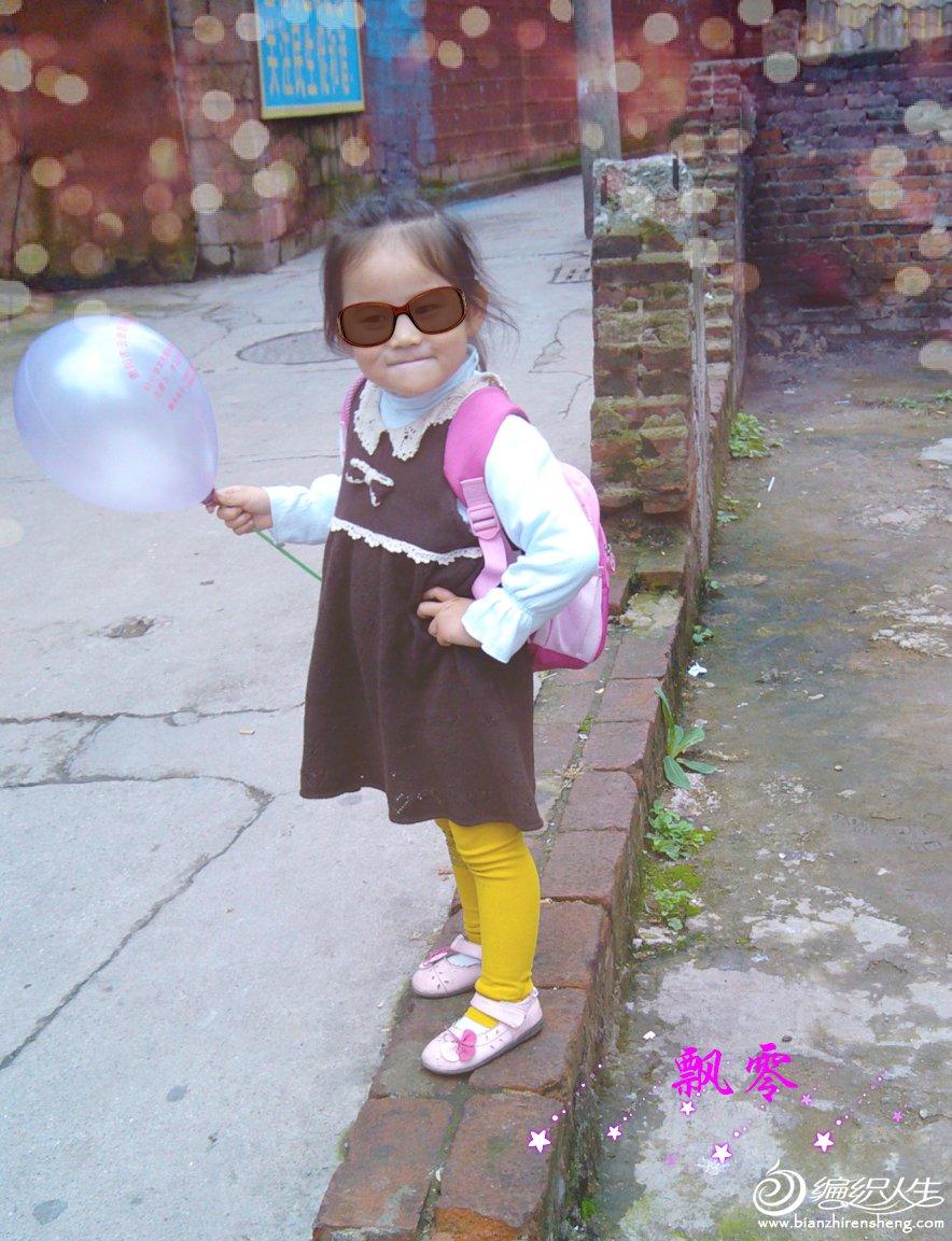 IMG_20121006_164758_meitu_3.jpg