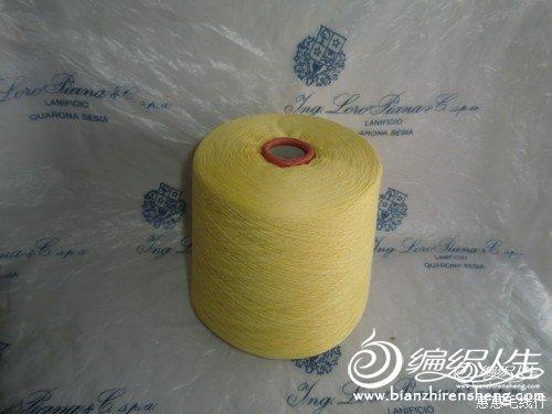 惠惠家7.2号棉羊绒27#黄色一斤,已绕线。42元