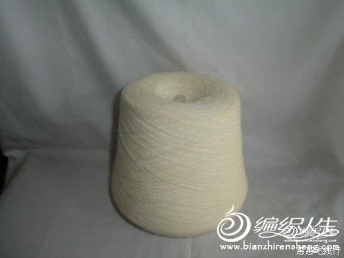 8.20号25#奶白色100%纯兔绒一斤。68元