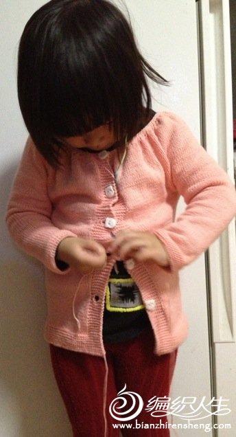 女儿正在穿,很喜欢。嘻嘻,作为妈妈很高兴!