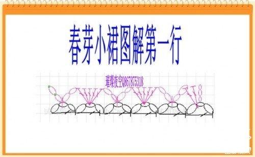 090521e69qqbvqch46pqvh.jpg.thumb.jpg