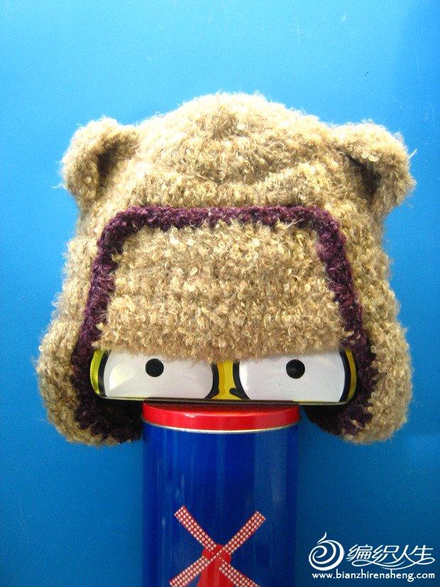 就是这个帽子