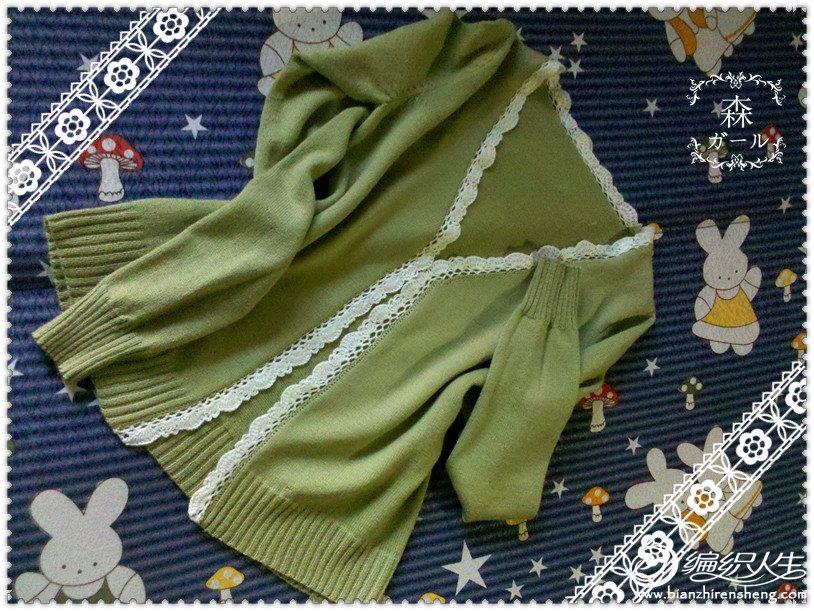 2012-10-08_15-24-39_312_副本.jpg