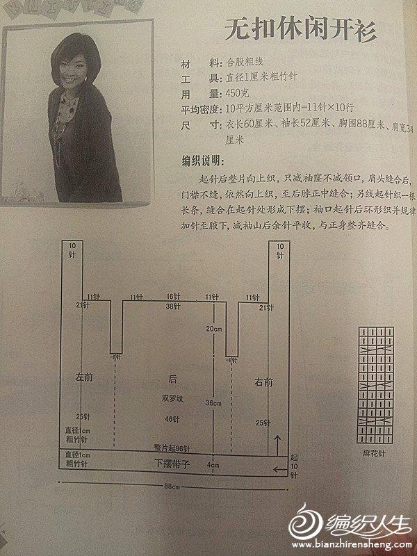 32_副本.jpg