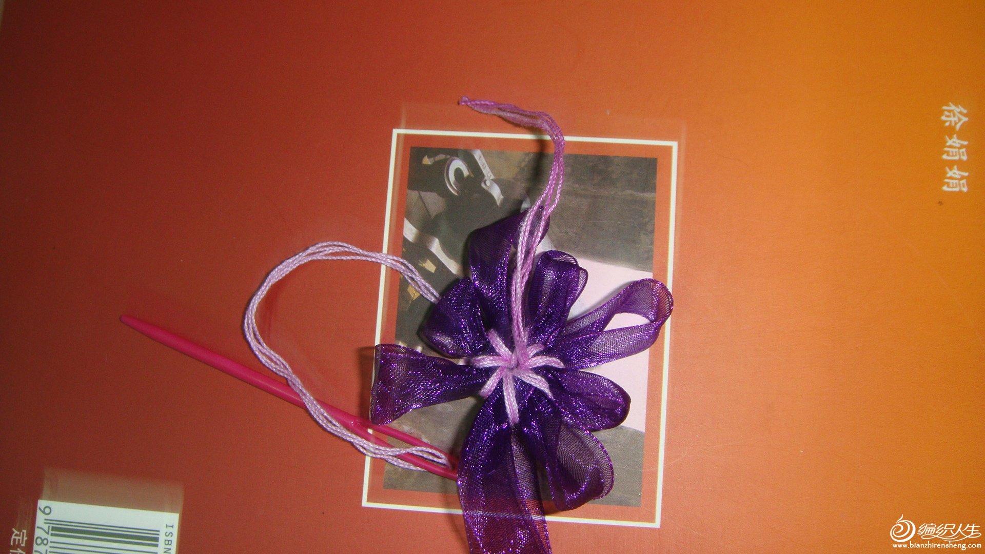 这是编好的纱花