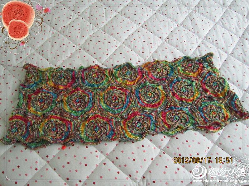 螺旋花裙子第3排.jpg