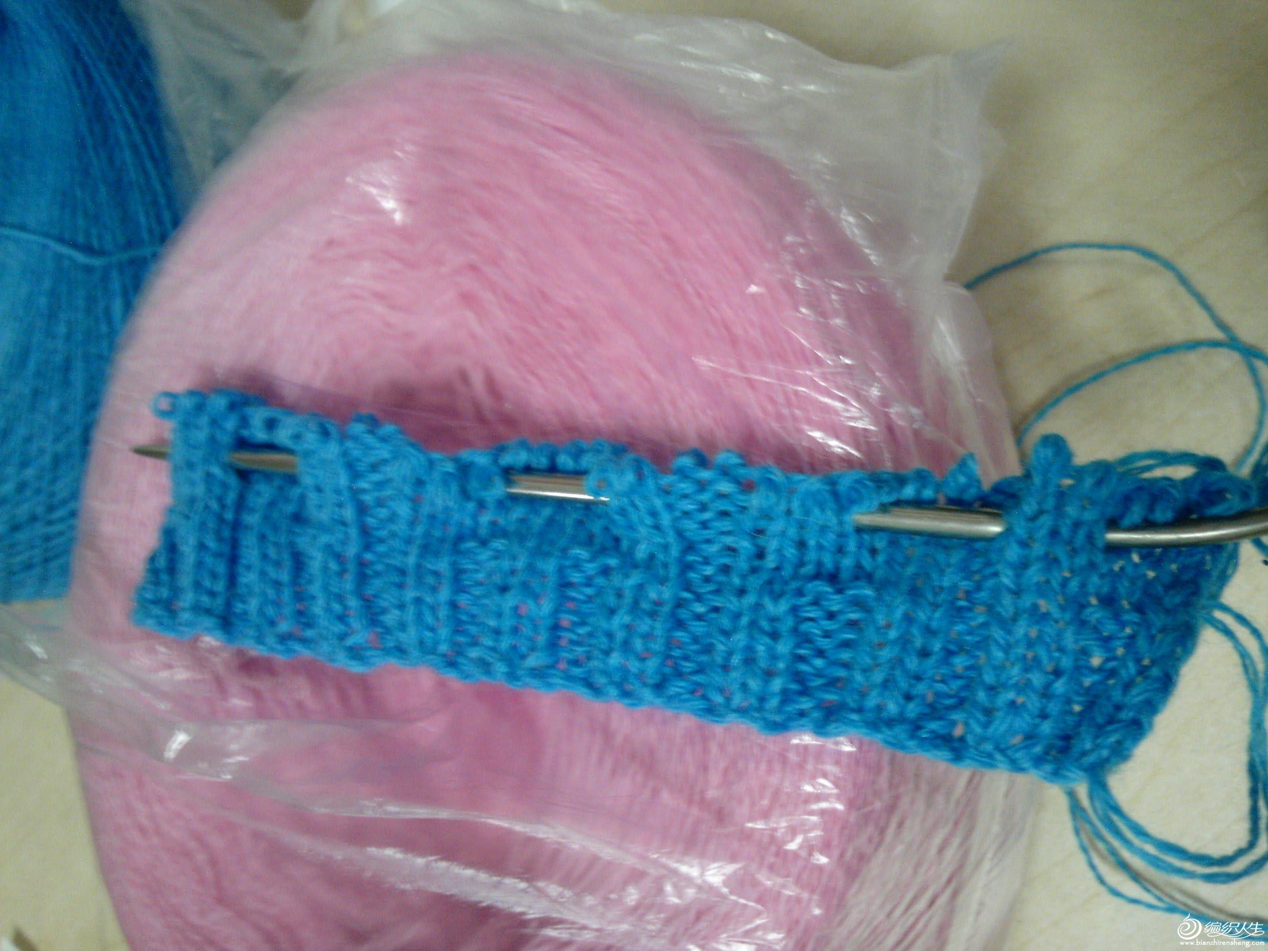 粉色的很嫩,没有织小样,明天再弄吧