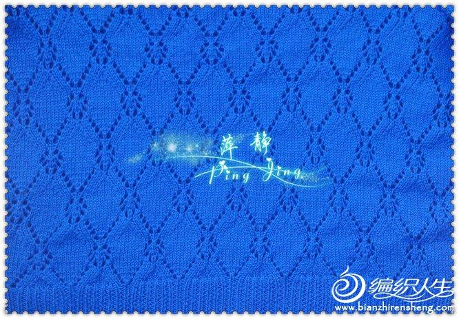 DSC02644_副本.jpg