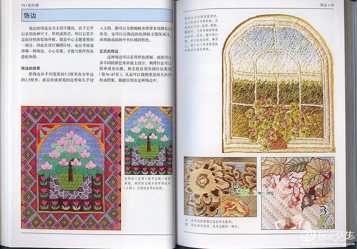 74-75.jpg