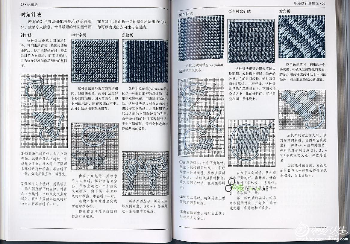 78-79.jpg