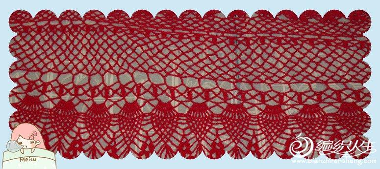 红颜2.jpg