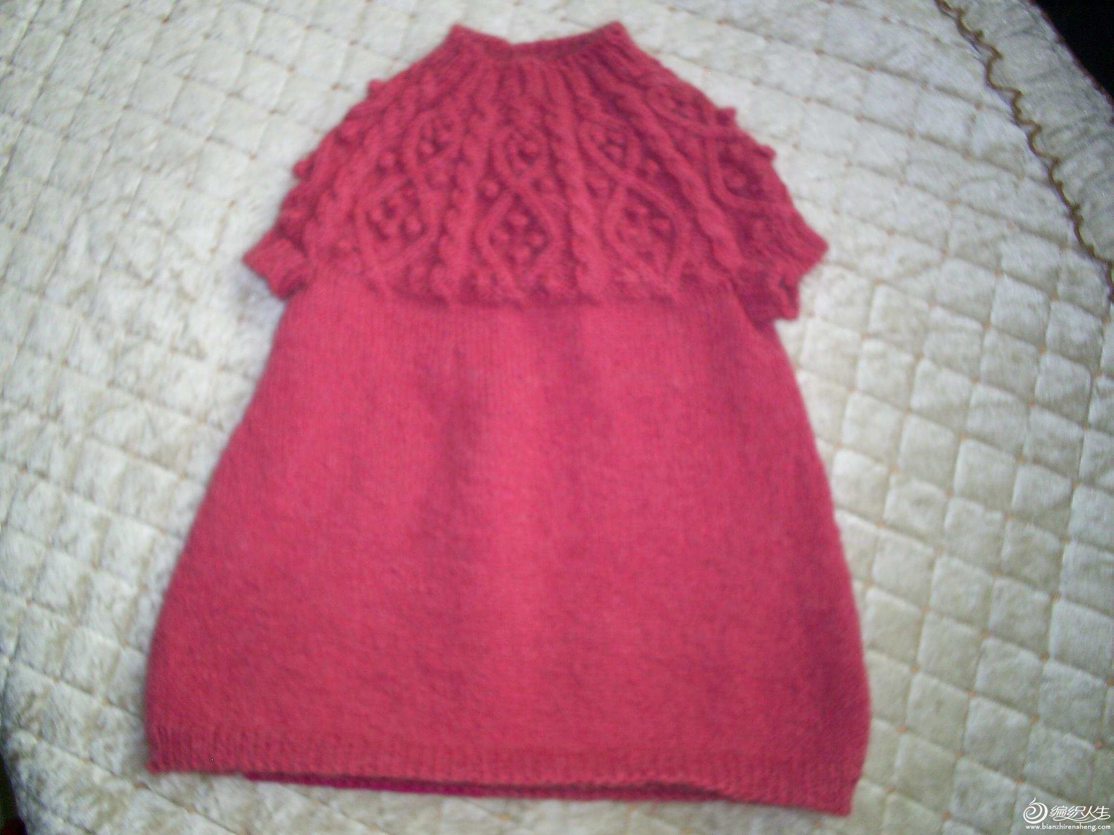 小裙.JPG