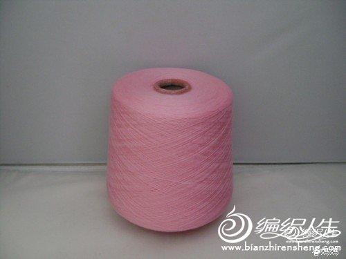 粉红色LF