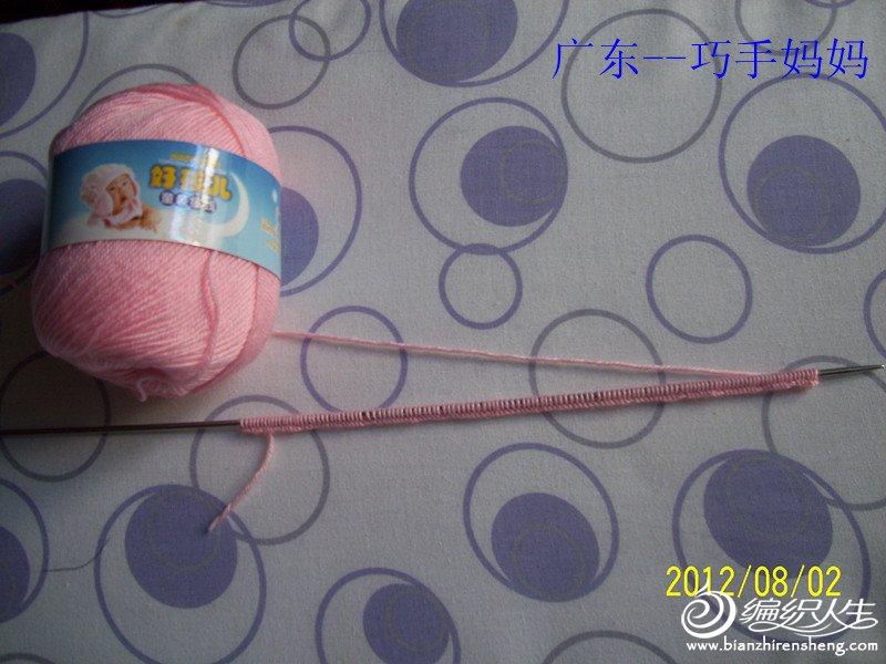 101_4033_副本.jpg