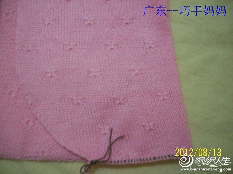 101_4058_副本.jpg