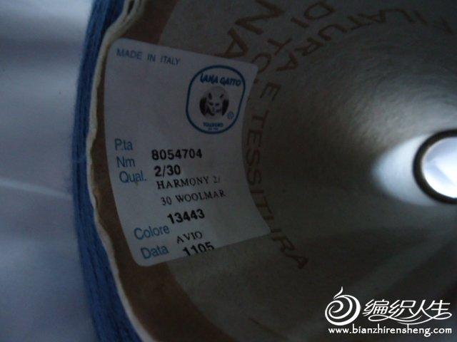 DSC08116.JPG